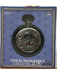 Dragon Quest AM Lotto mark pocket watch Silver