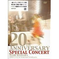 Hamada Mari - 20Th Anniversary Special Concert [Edizione: Giappone] [Italia] [DVD]