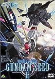 機動戦士ガンダムSEED 13<最終巻> [DVD](矢立肇/富野由悠季)