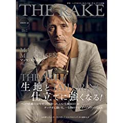 THE RAKE 最新号 サムネイル