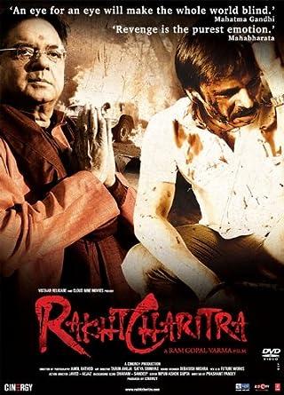 amazon co jp rakhtcharitra i new vivek oberoi hindi movie