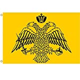 Attributed to the Byzantine Empire flag 3x5ft banner