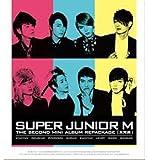 スーパージュニア M (SuperJunior M) - MINI ALBUM Vol.2/太完美 (CD+DVD Repackage)韓国輸入版