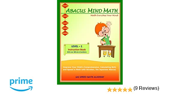 Workbook free printable graph worksheets : Abacus Mind Math Instruction Book Level 1: Step by Step Guide to ...