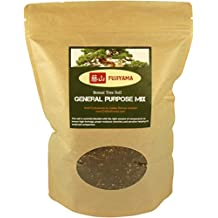 Bonsai Soil Mix-All Purpose-2 Quarts (PM50-2)