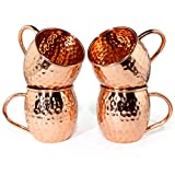 Copper Glamour Moscow Mule Copper Mugs - Set of 4 - Pure Solid Copper Mugs 16 oz Gift Set with Recipe Booklet - Handcrafted Mug - Authentic Hammered Cups Kit - Great for Chilled Beer and Iced Coffee