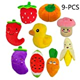 TuhooMall 12-15cm/ 4.7 -6 Inch Squeaky Fruits and Vegetables Plush Puppy Dog Toys for Small Dogs