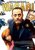 WASABI [DVD]
