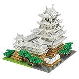 Kawada Nano-Block NB-042 Himeji Castle Special Deluxe Edition
