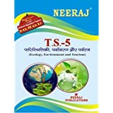 TS5-Ecology, Environment and Tourism. IGNOU help book in Hindi Medium