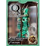 GM Games Serie q: la Tumba del arqueólogo. GDM124