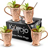 Moscow Mule Pure Copper Mugs | Stunning Embossed Gift Set of 4 Copper Cups | Bonus Copper Straws for Cocktails & Russian Mules | Kamojo Exclusive (set of 4)