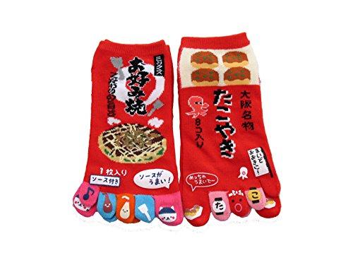 king-original-japanese-five-toe-ankle-socks-2-pairs-okonomi-yaki-and-tako-yaki