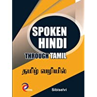 Spoken HINDI through TAMIL