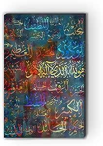 لوحه كانفاس لديكور المنزل باطار خشبي مقاس 60x40 سم