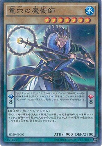 cartas de Yu-Gi-Oh SD2.9.-JP002. Ryuana del mago (paralelo ...