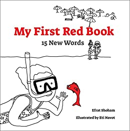 Download for free My First Red Book: 15 New Words