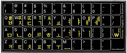 Korean Keyboard Stickers Non Transparent Black Background for Laptops Pc Any Computer Desktop
