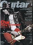 Guitar magazine (ギター・マガジン) 2010年 03月号 [雑誌]