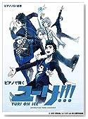 [Music Sheet] Yuri!!! on ICE Official Sheet Music Collection Piano de Hiku - Piano Solo/Rendan