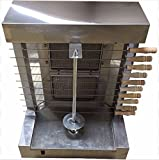 Tacos Al Pastor Gas Doner Kebab Machine - Shawarma Grill Gyros Automatic Vertical Broiler With 10 Kebab Skewers (2 Burners Gas)- Or Choose 1, 2, 3 or 4  Burners Propane or Electric
