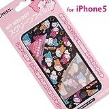 iDress マイメロ iPhoneSE iPhone5s iPhone5 ネオン iP5-SF2MM