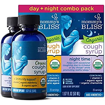Amazon Com Baby Cough Syrup Infant Cough Medicine
