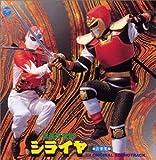 Sekai Ninja Sen Jiraiya by Sekai Ninja Sen Jiraiya (2004-03-17)