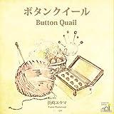 Button Quail: 301 Books