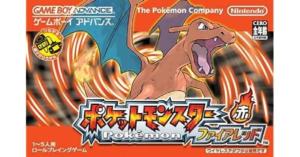 pokemon fire red visual boy advance save file download