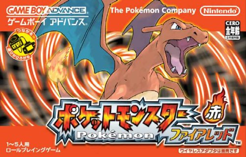 Game Boy Advance Pokemon Fire Red - Japanese Import