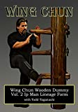 Wing Chun Wooden Dummy: Vol. 2 Ip Man Lineage Form