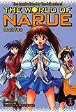 The World Of Narue Book 2 (World of Narue)