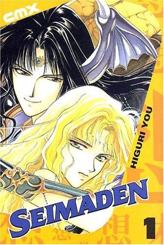 Read Online Seimaden: Volume 1 ebook