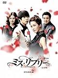 [DVD]ミス・リプリー<完全版>DVD-BOX2