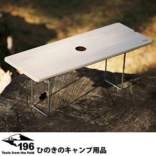 196 ひのきのキャンプ用品 ひのき キャンプ 土佐ひのき製ワンポールテーブル ウッドテーブル キャンプ用品 アウトドア B075YHMMDM