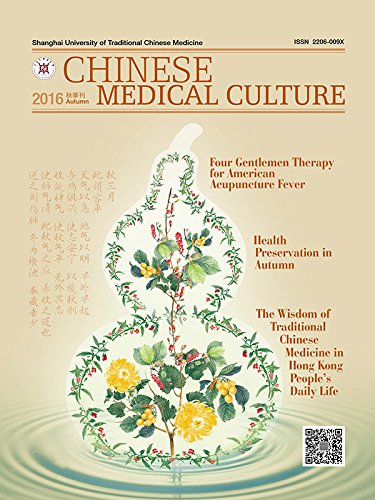 Chinese Medical Culture(2016Autumn) (Journal Of Traditional Chinese Medicine)