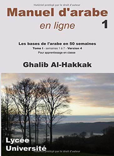 Read Online Manuel d'arabe en ligne: Les bases de l'arabe en 50 semaines -Tome I (Volume 1) (French Edition) pdf