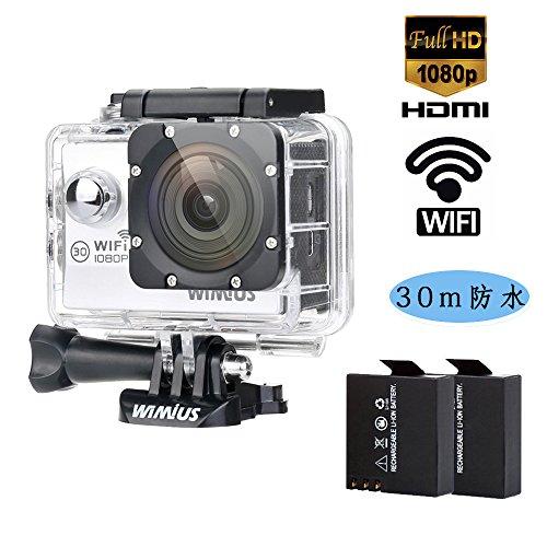 Wimius Q2 wifi 1080p 2 0インチ ウェアラブルカメラ 12MP 170°広角レンズ 30m防水 予備バッテリー アウトドアスポーツに最適 (シルバー)の商品画像