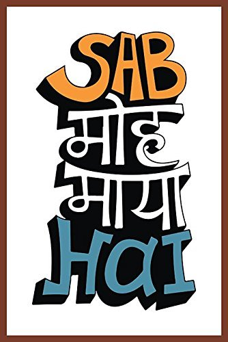 Sab Moh Maya Hai Posters For Room Inspirational Poster Motivational Funny  Quotes Size Of (A3 Part 81