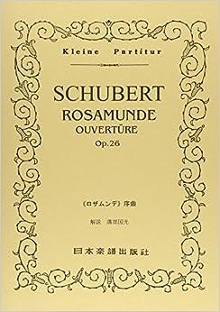 No.67 シューベルト/ロザムンデ序曲 (Kleine Partitur)
