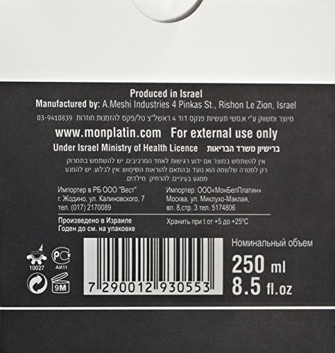 Mon Platin Black Caviar Hair Mask, 250 Gram