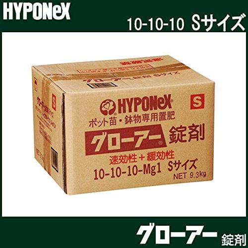 ハイポネックス グローアー錠剤 Sサイズ 9.3kg 花壇苗野菜苗鉢物専用肥料 B016825USU