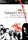 Takashi Miike Collection (Audition/The City of Lost Souls/The Happiness of the Katakuris)