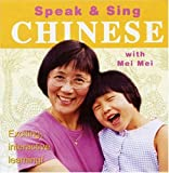 Speak & Sing Chinese w/Mei Mei
