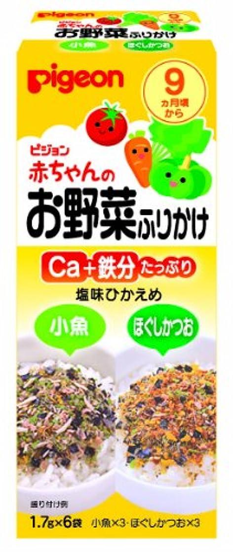 前兆縫うアシストピジョン 管理栄養士さんのおいしいレシピ 1食分の野菜が入った鯛の和風アクアパッツァ 100g ×12個