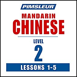 Chinese (Mandarin) Level 2 Lessons 1-5