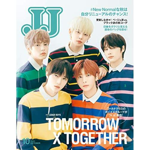 JJ 2020年10月号 表紙画像