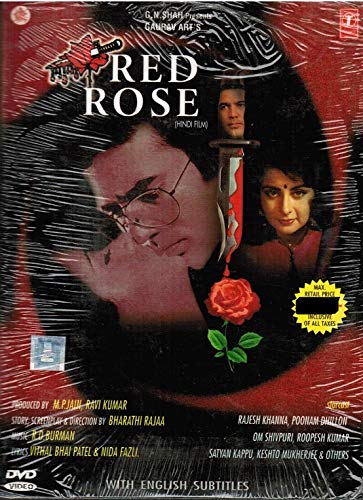 Red Rose (Brand New Single Disc Dvd, Hindi Language, With English Subtitles, Released By T-Series) (Imports Red Rose)
