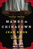 Kindle Store : Mambo in Chinatown: A Novel